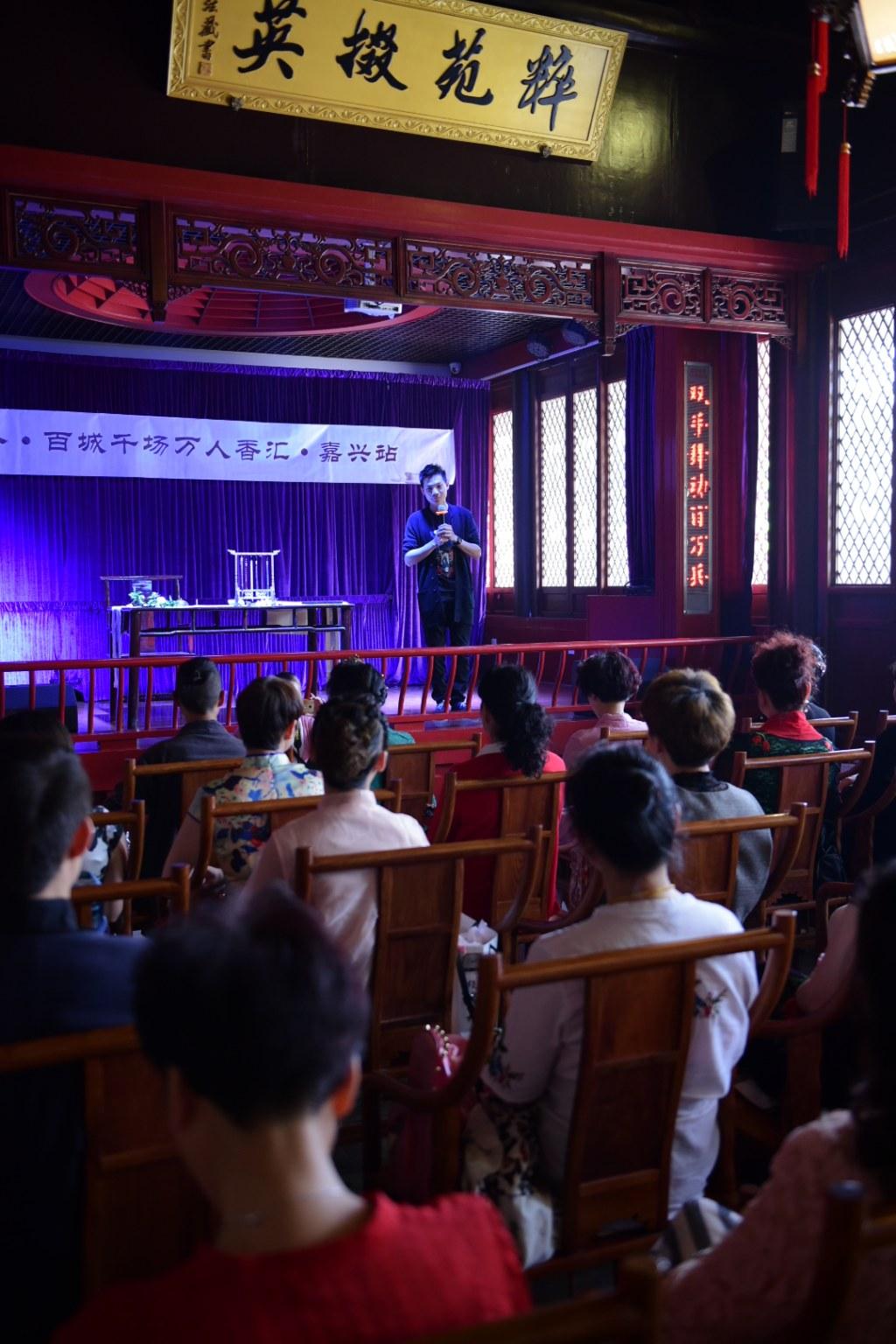 凡朴香文化创始人之一:曾老师
