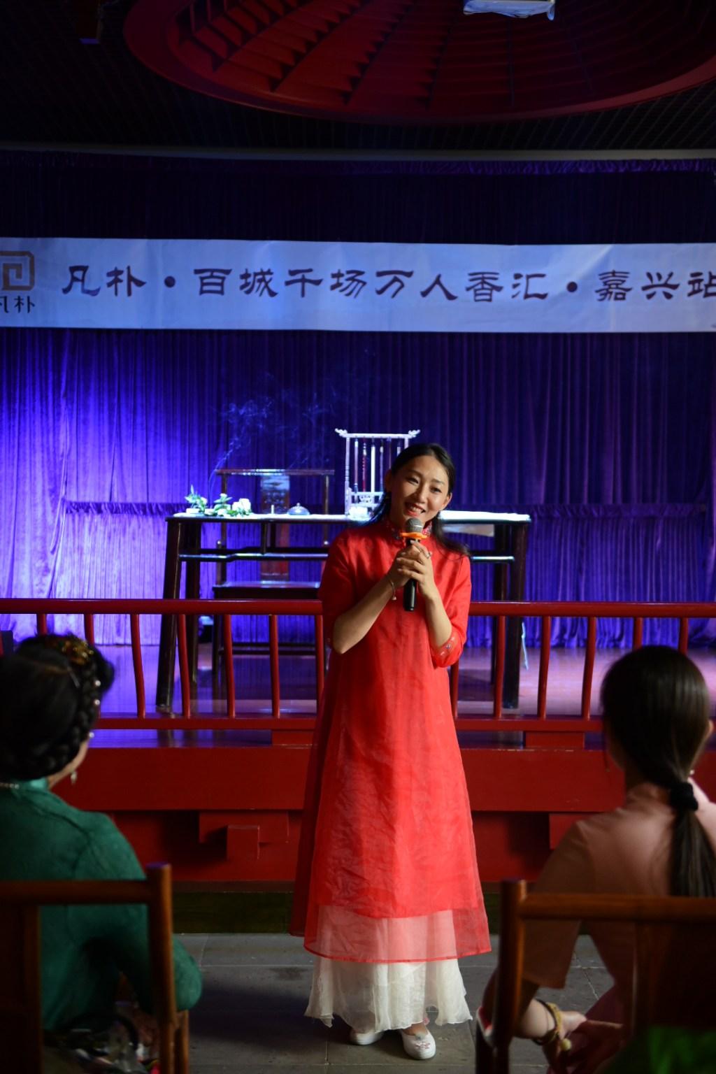 静和坊传统文化传播中心校长:赵琳琳