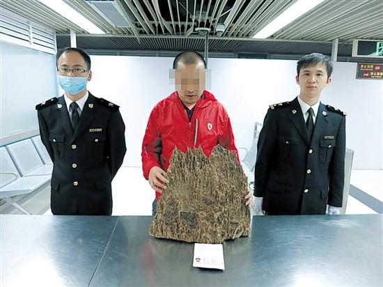 罗湖海关截获 5.2公斤沉香