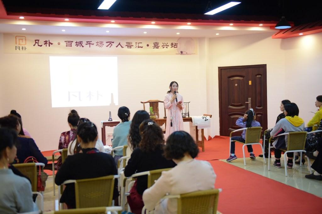 静和坊传统文化传播中心校长:赵琳琳老师