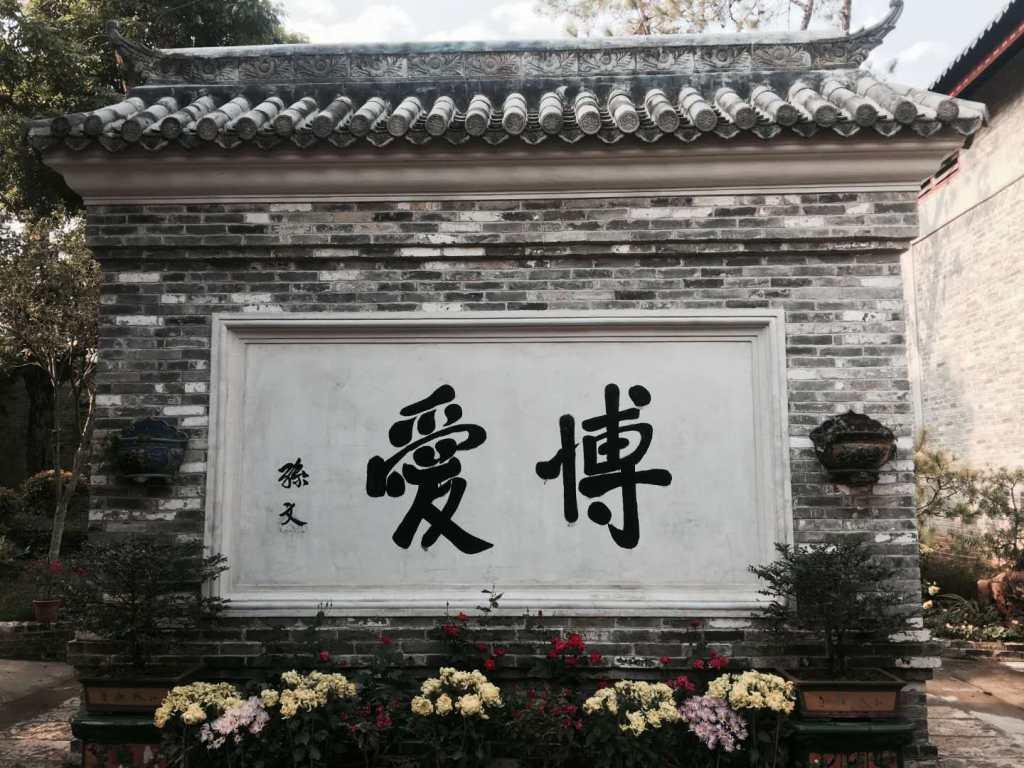 """""""燃香传习,礼敬先贤""""——心香之旅"""