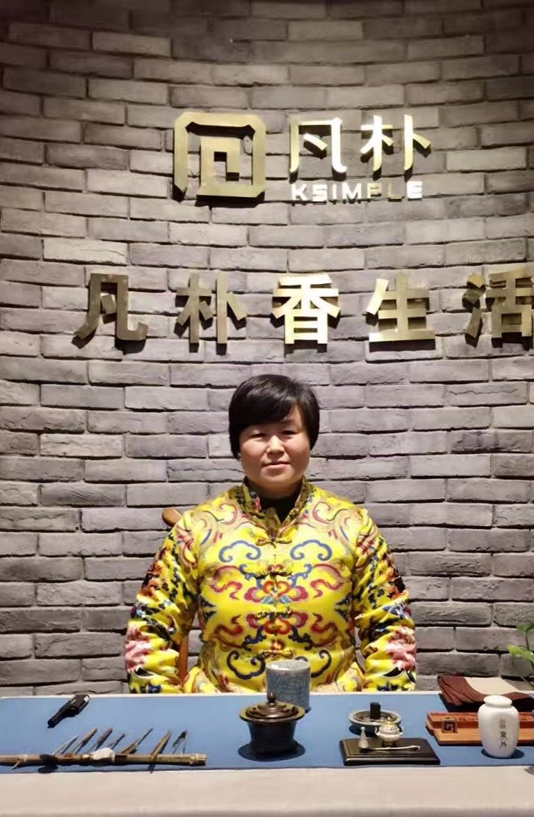 郑州凡朴香学院院长·仙子