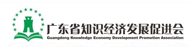 恭贺凡朴香品成为广东省知识经济发展促进会唯一香品战略合作伙伴