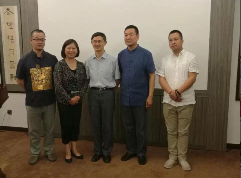 中国中医药信息研究会养生分会香学专业工作委员会成立大会