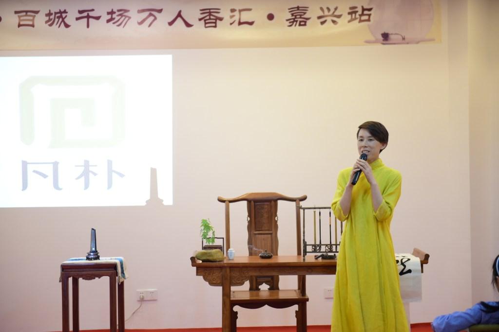 中国凡朴香学院:丁可心老师